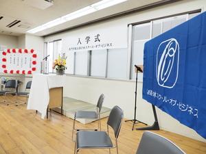 入学式.JPG
